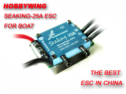 Seaking-25A Brushless ESC for Boat(Version2.0)